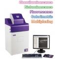UVP BioSpenctrum 810 全自动荧光、化学发光凝胶成像系统