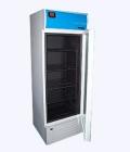 防爆(玻璃门)冷柜 BL260/101L