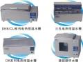 一恒YIHENG 电热恒温水槽 CU-420