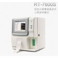 雷杜 RT-7600S 全自动血细胞分析仪