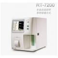 雷杜 RT-7200 全自动血细胞分析仪