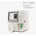 雷杜 RT-7600 全自动血细胞分析仪