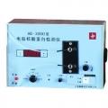嘉鹏HD-3000电脑核酸蛋白检测仪