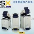 日本TOMY高压灭菌器 SX-500