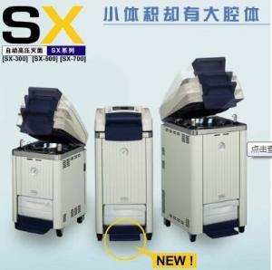 高压灭菌器 TOMY SX-700