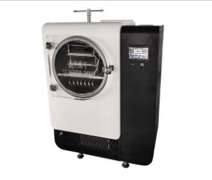SCIENTZ-30ND原位压盖型冷冻干燥机